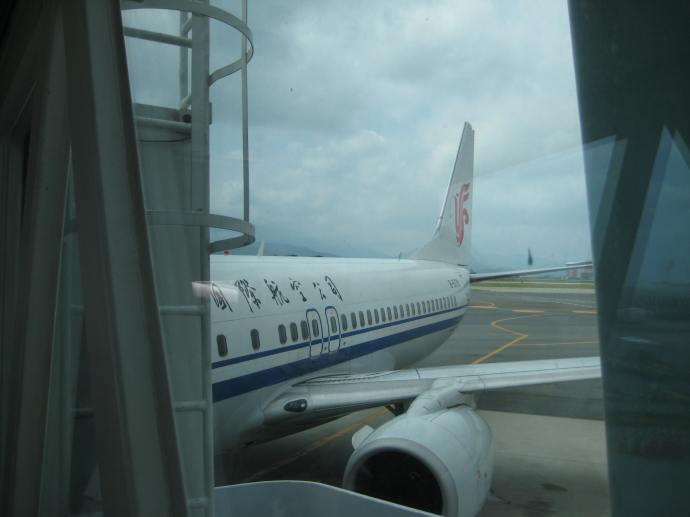 the Air China plane