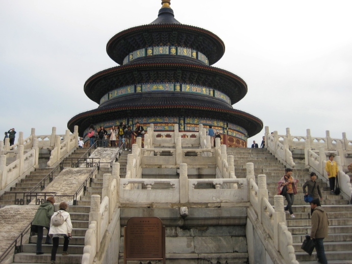 the 3-tiered marble base with the 3-tiered temple on top