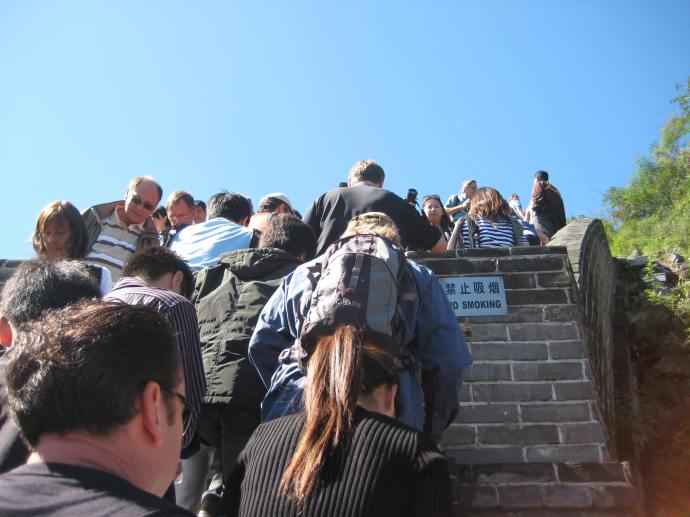 a huge bottleneck on the great wall