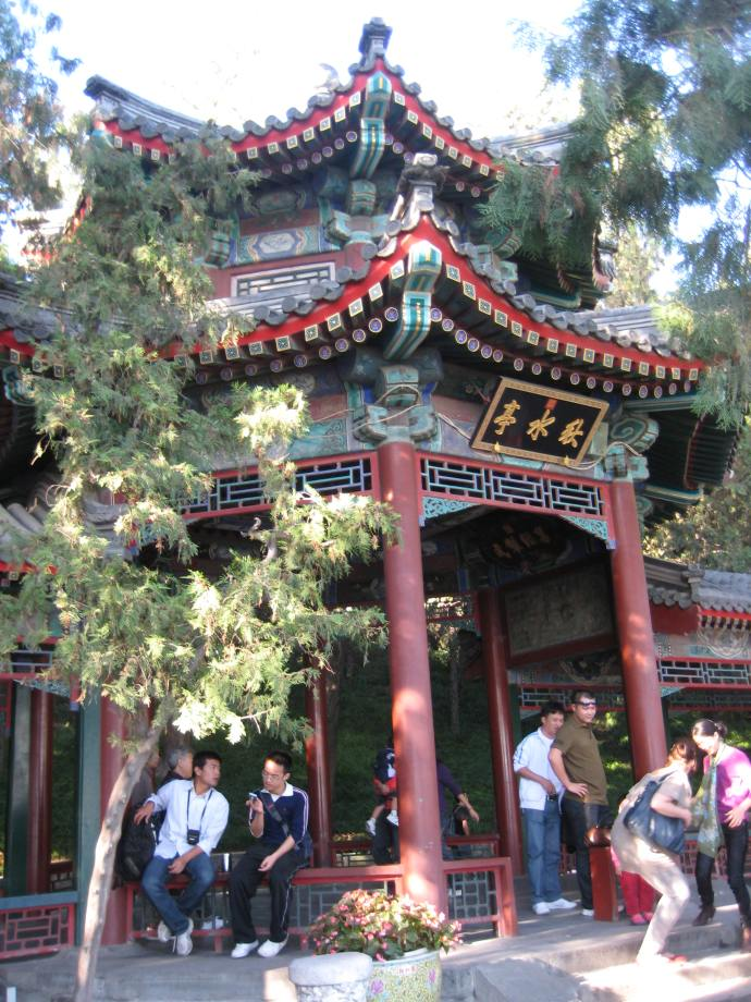 one of many pavilions along the long corridor