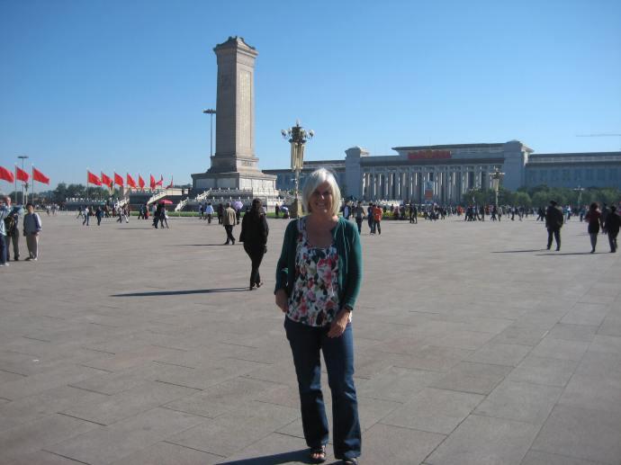 me at tiananmen square