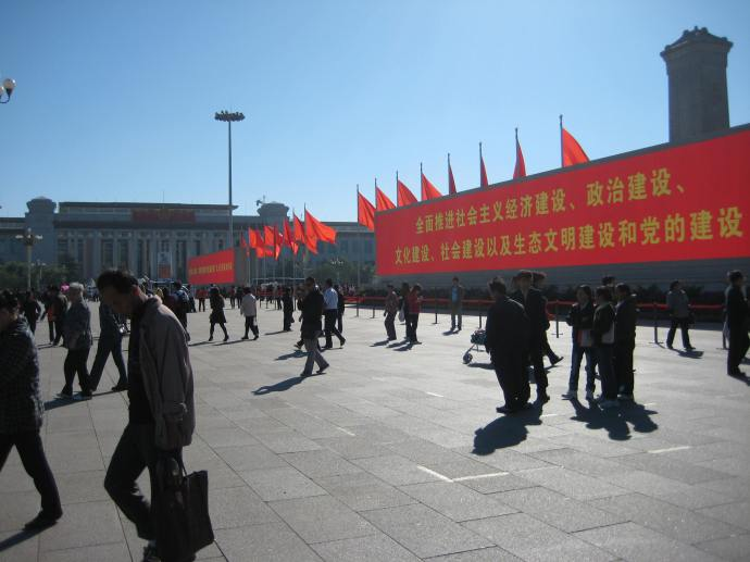 tianenmen square all decked out for the national holiday