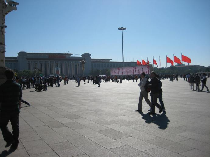 another view of the immense square