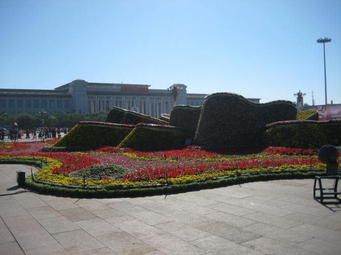 tiananmen square decked out for the national holiday