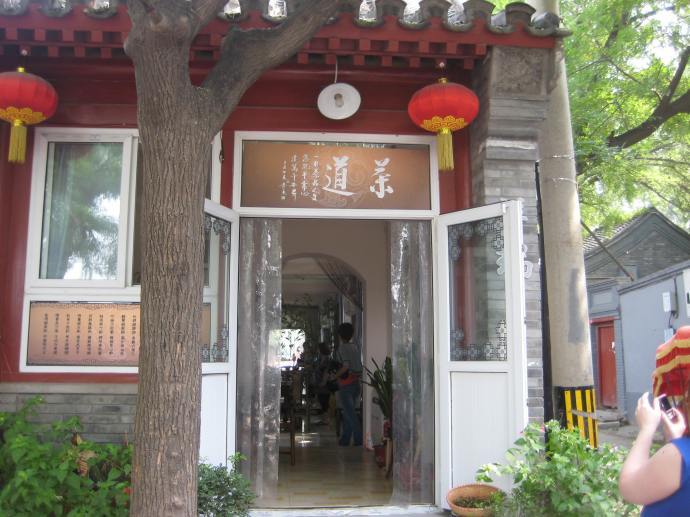 the cozy tea shop where we have a more intimate ceremony