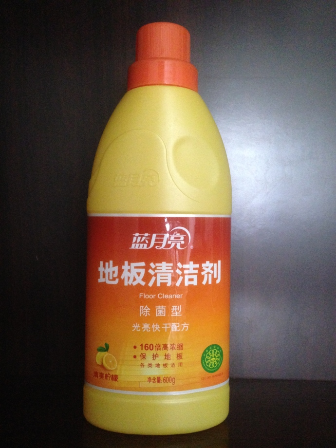 Floor cleaner, not to be mistaken for body wash