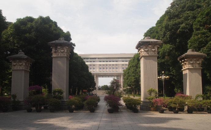 Front Gate of Guangxi University