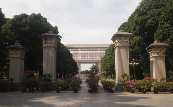Front Gate of Guangxi University