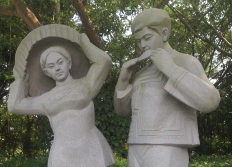 Mao Nan