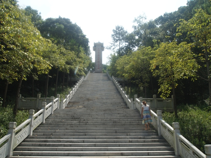 Steps to The Martyr Monument to Guangxi Student Army in Anti-Japanese War