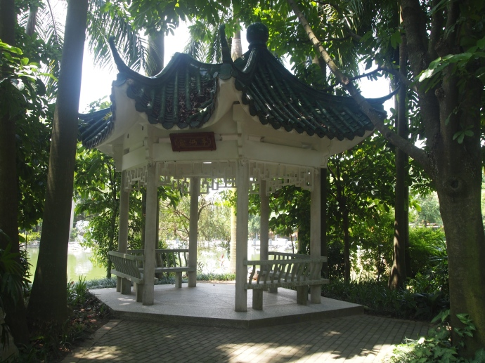 pavilion on the island
