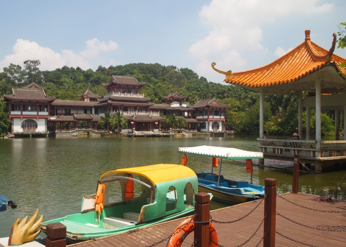 view of Sky Pond, boats, pavilion and Jilinge Restaurant