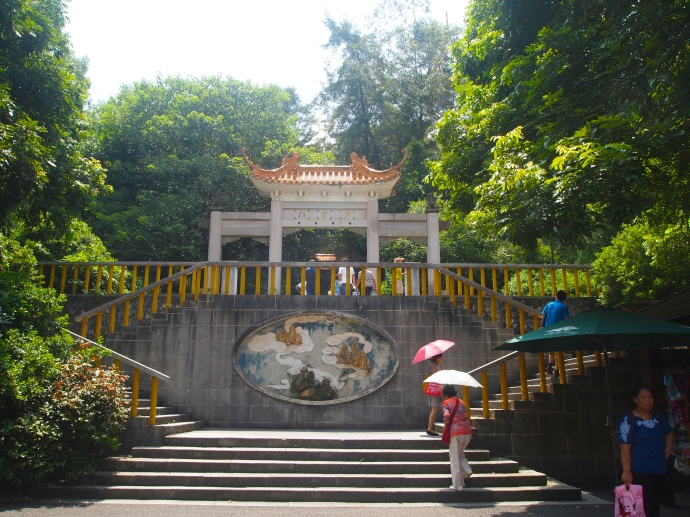 Steps to Longxiang Tower
