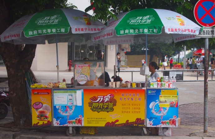 food cart outside the East Gate
