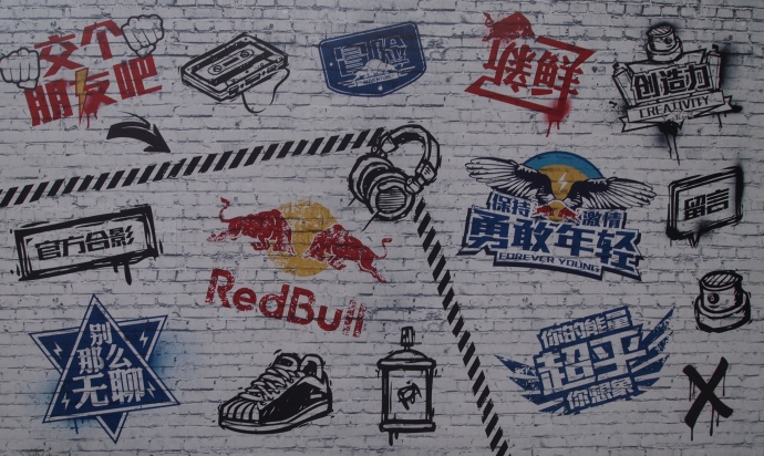 Red Bull, Chinese style