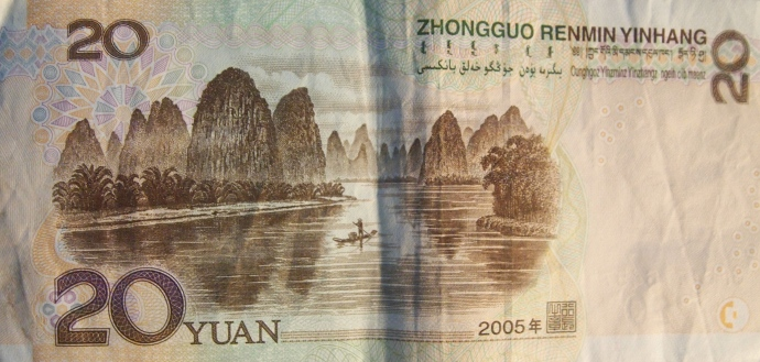 the 20 yuan bill with Xingping on the back