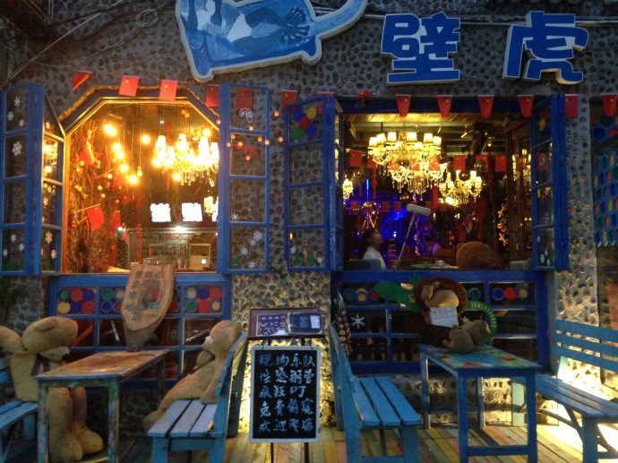 a funky coffee shop on Xianqian Jie