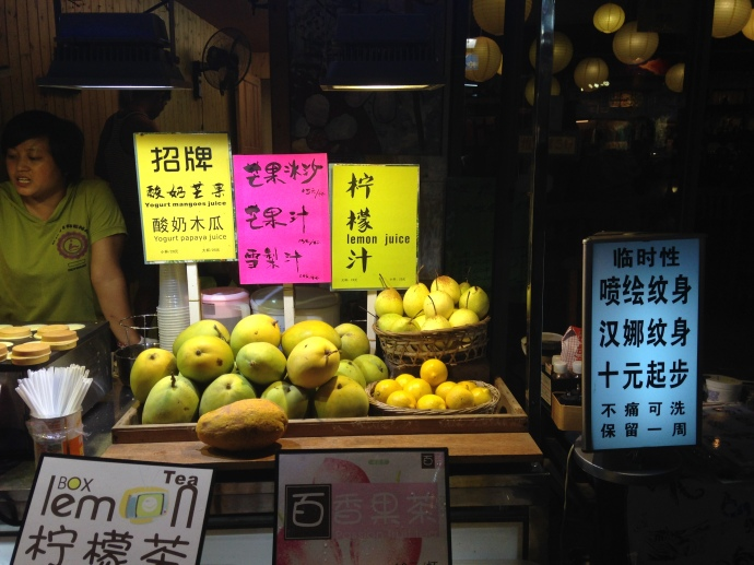 Fruits for sale