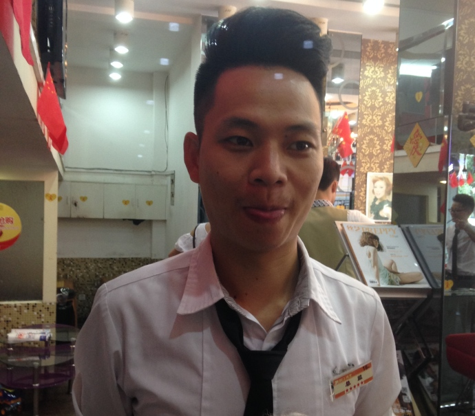 Han Lu Jao