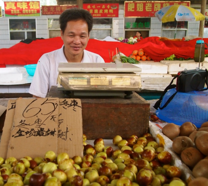 the jujube grocer