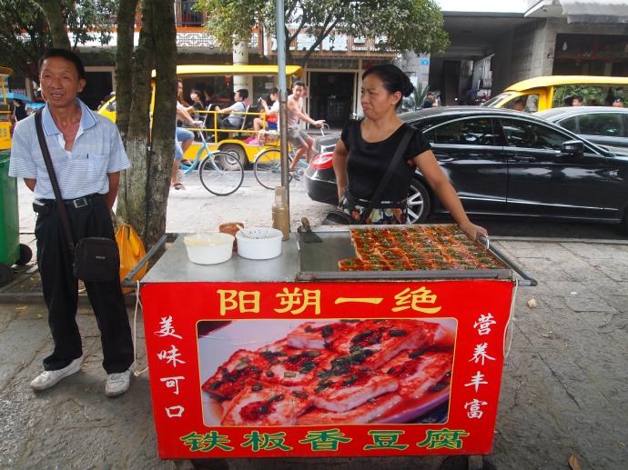 Stinky tofu for sale.