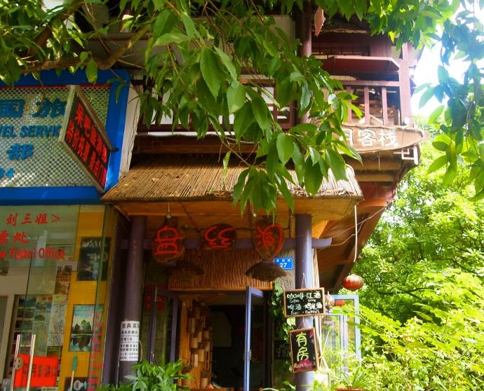 Tropical Yangshuo