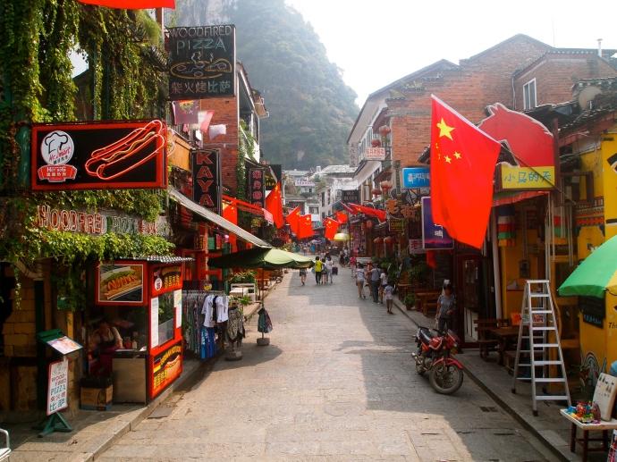 Xianqian Jie