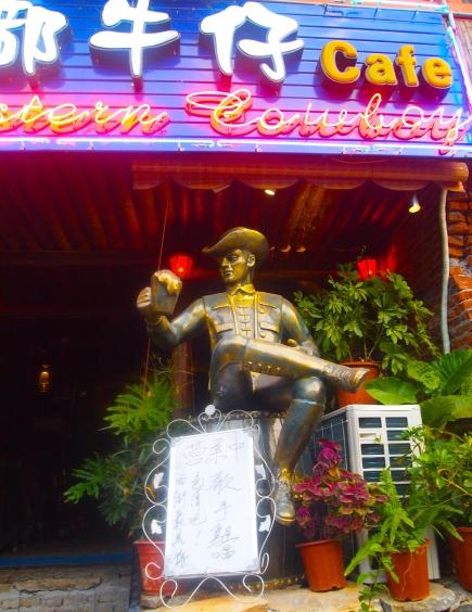 Western cowboy cafe