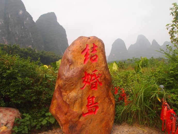 monument mimicking mountains