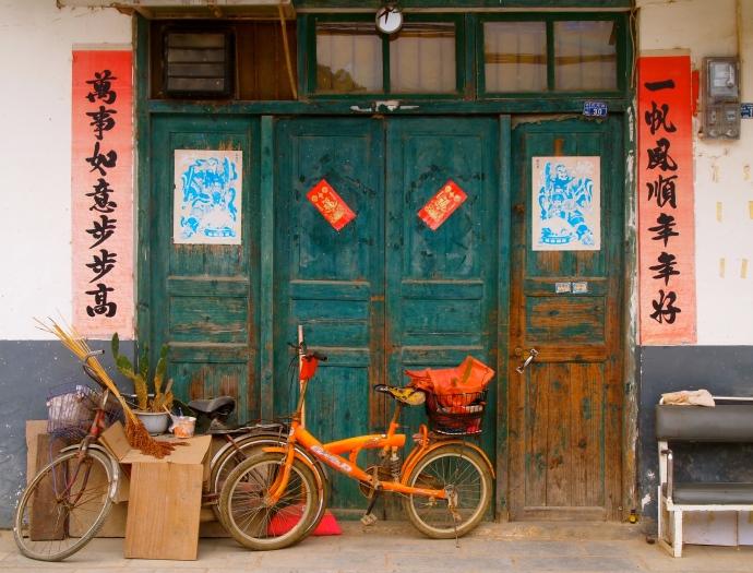 scene at Xingping