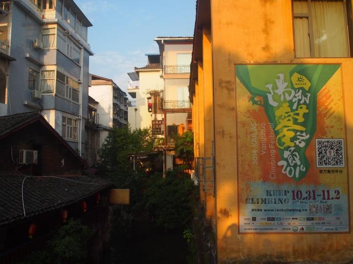 on Xianqian Jie