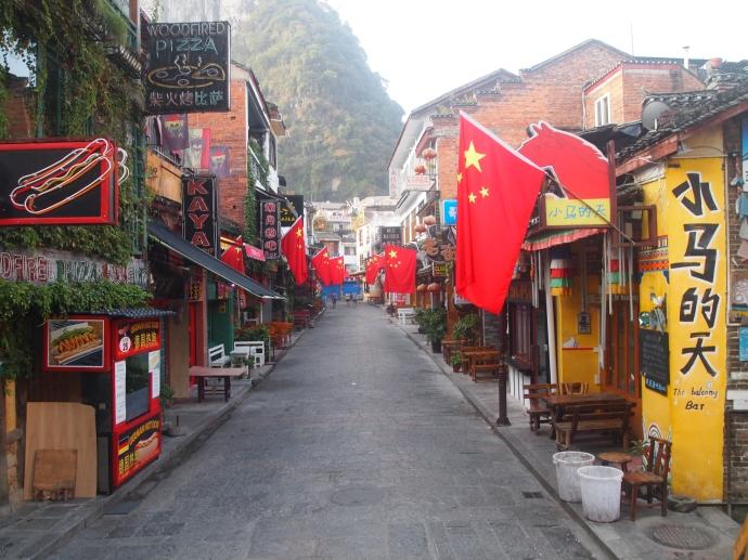 Deserted Xianqian Jie