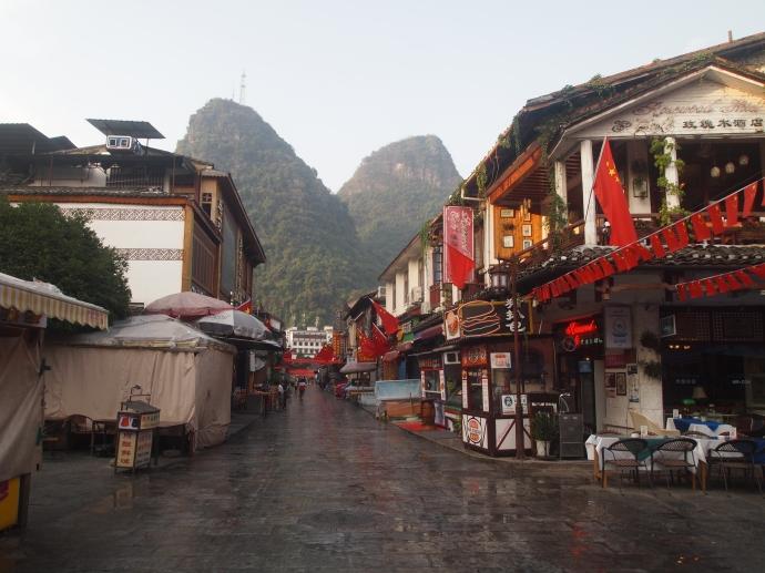 Xi Jie, or West Street.