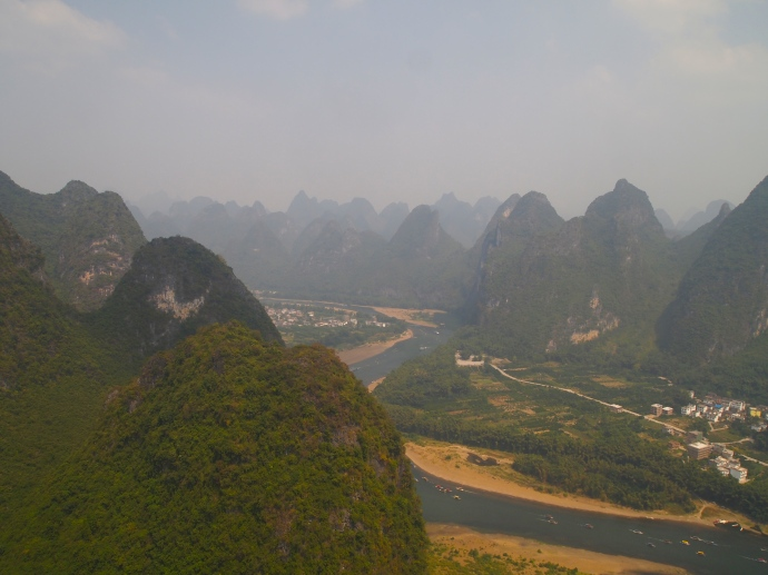 view north from Xianggong Hil