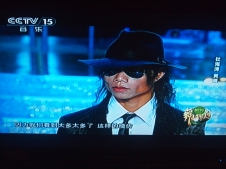Chinese Michael Jackson