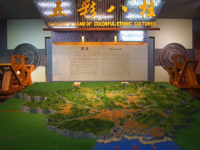 Guangxi: A land of colorful ethnic cultures
