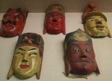 """Nuo"" Mask - Huanjiang Maonan Ethnic Group"