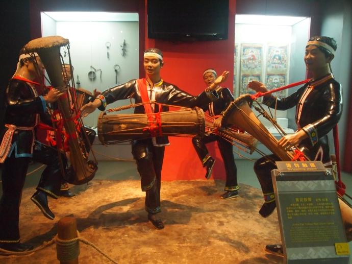 Jinxiu Yao Yellow Mud Drum Dance