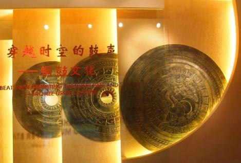 Bronze Drum Culture