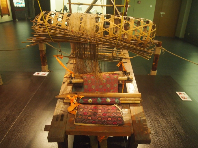 Zhuang weaving