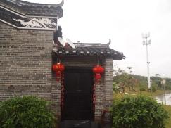 Mulao House