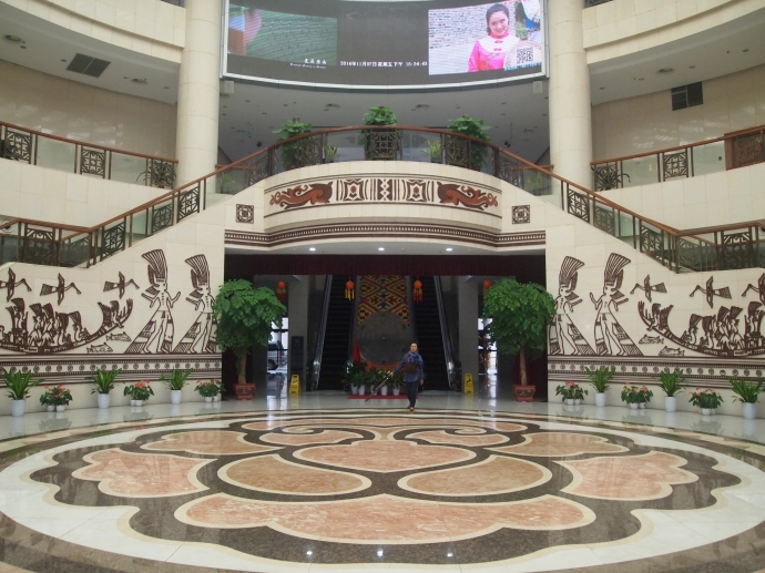 Inside the entrance to the Guangxi Museum of Nationalities