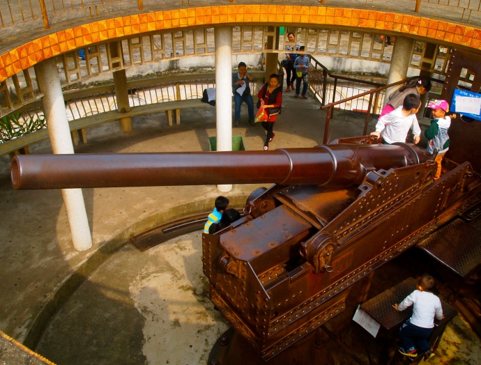 Cannon at Zhenning Fort