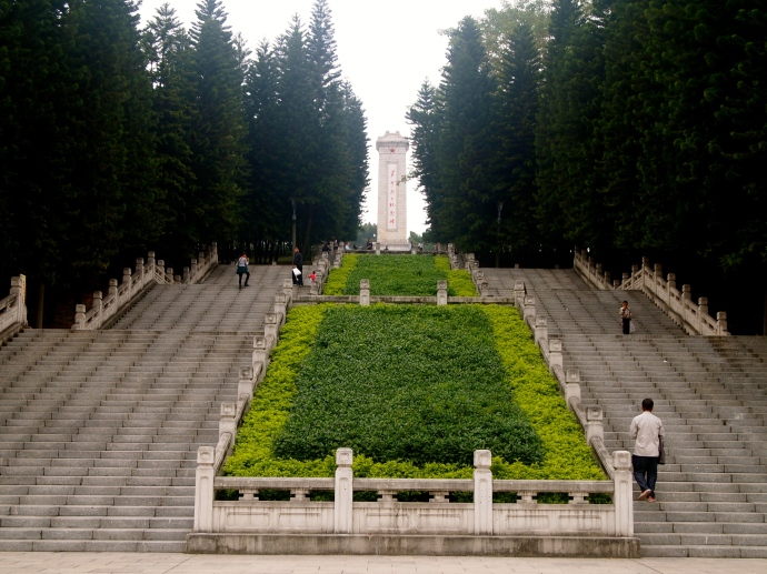 Steps to the Monument to Revolutionary Martyrs