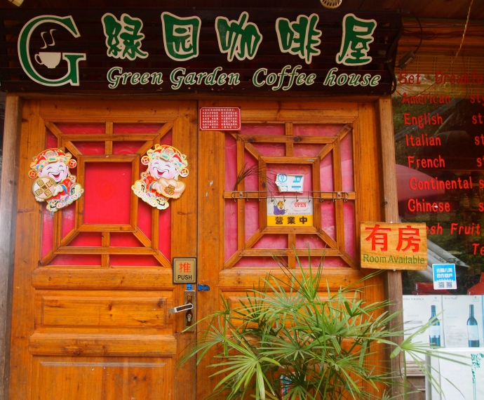 Coffee house in Ping'An
