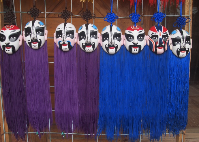 masks in Ping'an