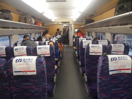 the fast train from Nanning to Guilin