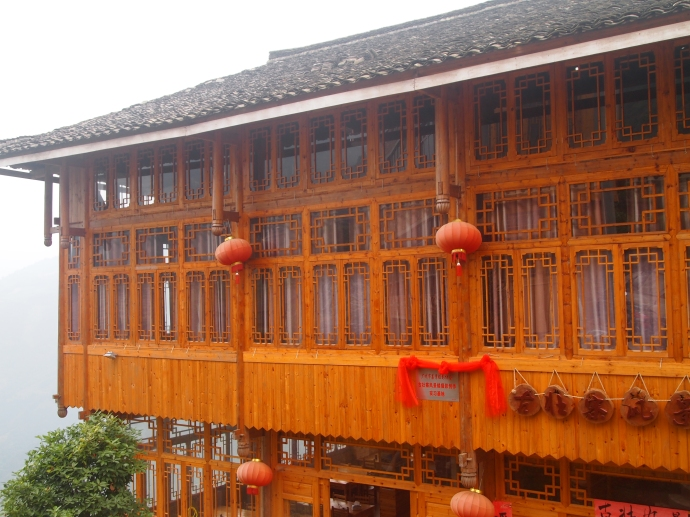 pretty wooden building on the outskirts of Longji