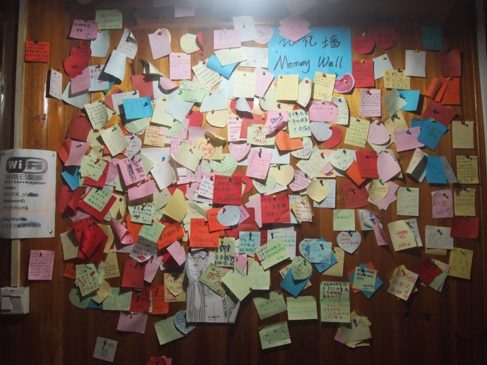 a Memory Wall back at the Longji International Youth Hostel