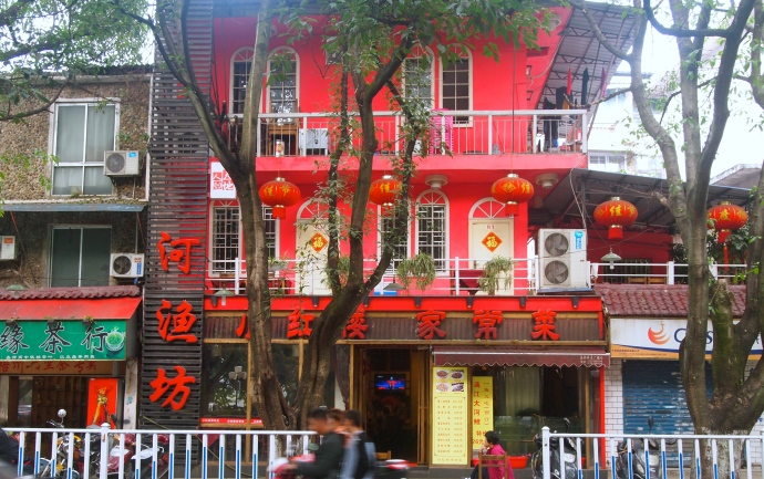 pretty red building in Guilin